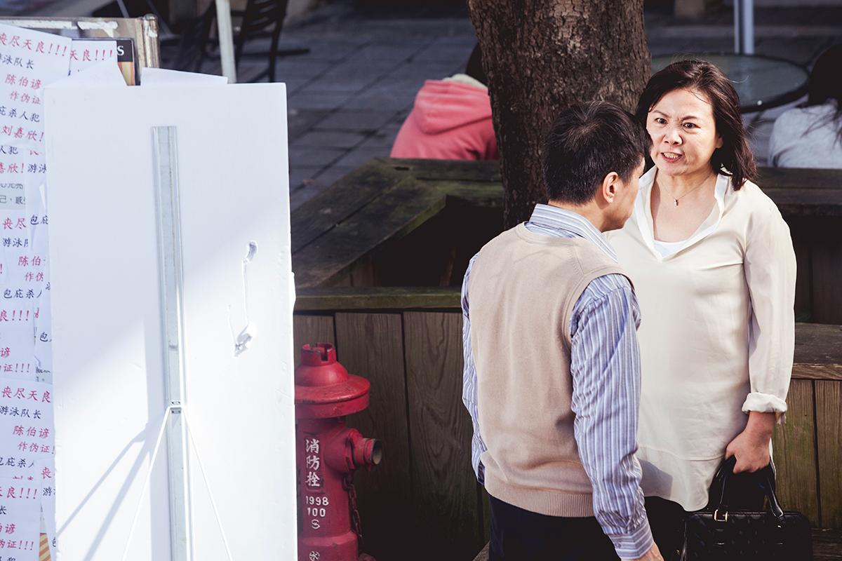 華視金選劇場 - 再見女兒 精彩劇照