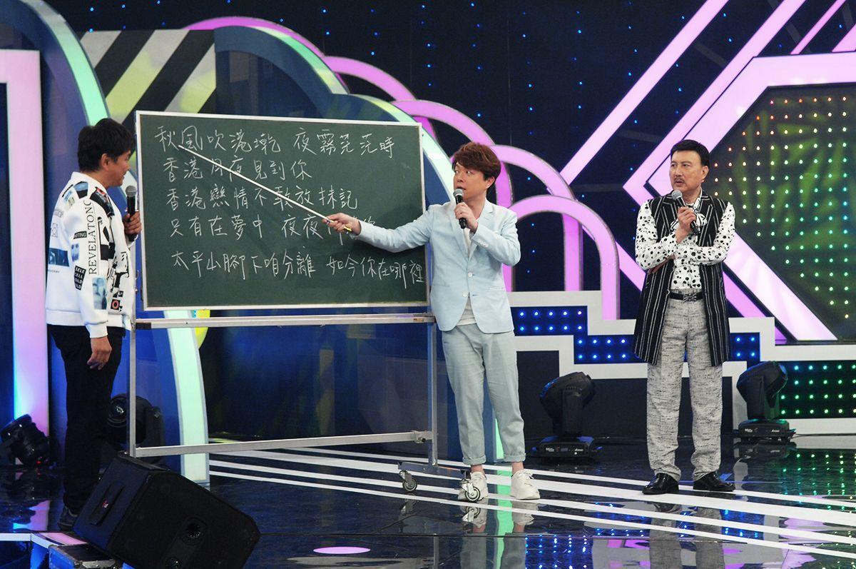 天生王牌 - 王牌教室 精彩劇照