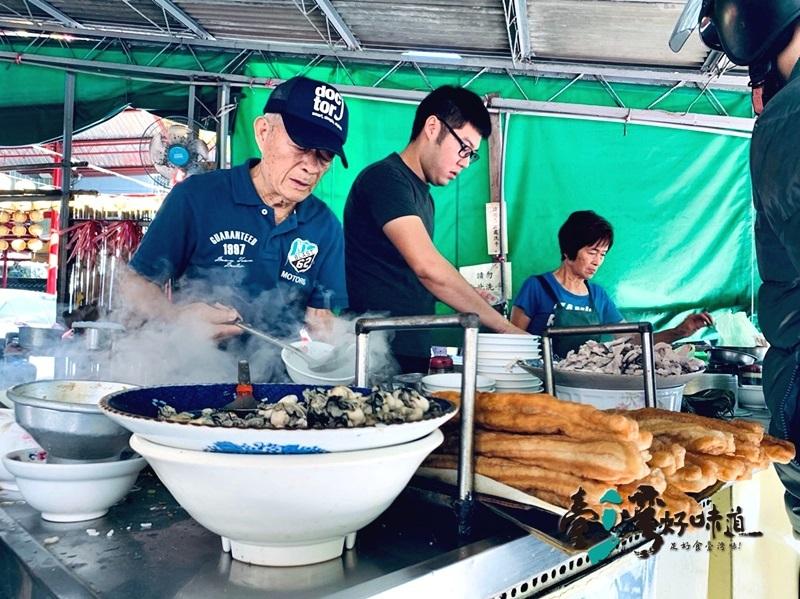 台灣好味道-足好食台灣味 - 台灣好味道-足好食台灣味 精彩劇照